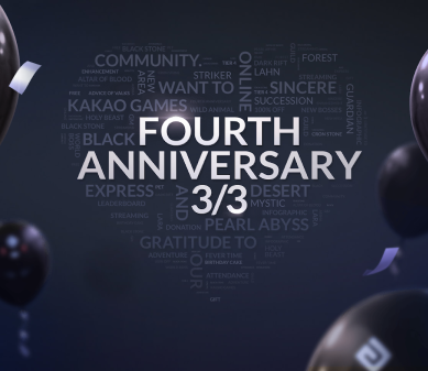 Black Desert Online turns four years old next week, will celebrate with content updates, promotions and events.